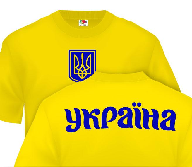 Купити Футболка жовта